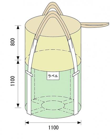 円柱フレコンバッグTF-001 外寸表示図